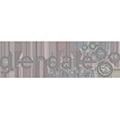 city-of-glendale-logo-gray